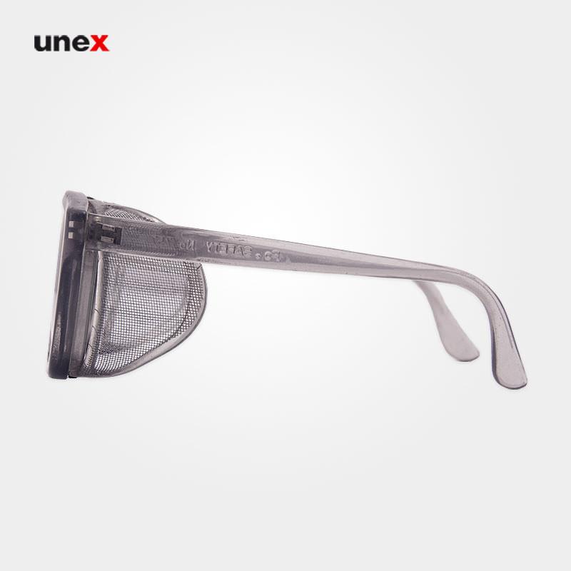 عینک بغل توری دودی p.05