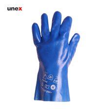 دستکش ضد حلال پوشا کوتاه آبی