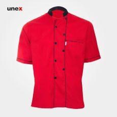لباس یونکس رستورانی آترین قرمز