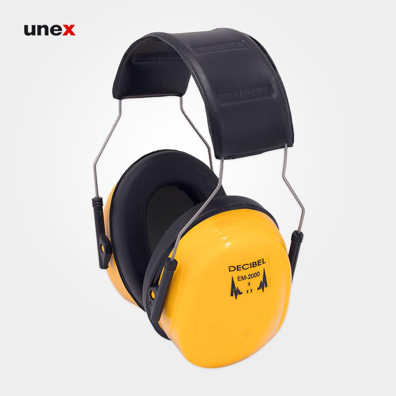 گوشی صداگیر دسی بل EM-2000, گوشی ایمنی Decibel