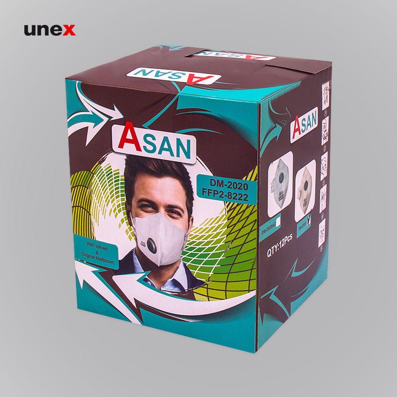 ماسک سوپاپ دار آسان FFP2-8222, ماسک ایمنی اف اف پی ۲