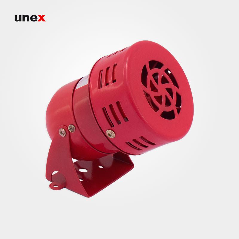 آژیر فلزی ام اس – صد و نود MS – 190، آژیر، رنگ قرمز ، ۲۲۰ ولت، ساخت چین