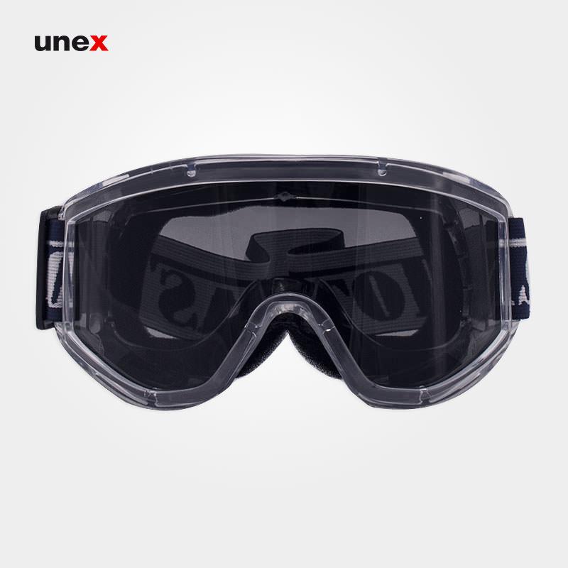 عینک ایمنی ضد بخار ای تی بی دی - AT BD ، توتاص - TOTAS ، عینک طلقی کشدار ، رنگ دودی