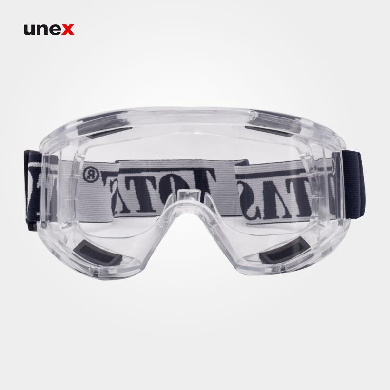 عینک ایمنی ضد بخار ای تی بی کی - AT BK ، توتاص - TOTAS ، عینک طلقی کشدار ، رنگ سفید
