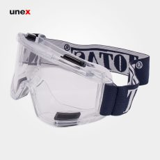 عینک ایمنی ضد بخار ای تی بی کی – AT BK ، توتاص – TOTAS ، عینک طلقی کشدار ، رنگ سفید