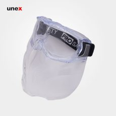 عینک شیلد پرو PRO سفید