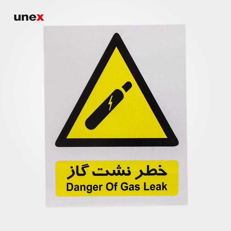 تابلو هشدار دهنده، خطر نشت گاز، ابزار ایمنی شهپر، زرد، ۵۰ * ۴۵ سانتی متر