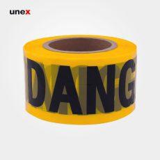 نوار خطر دنجر – DANGER ، پلی اتیلن ،نوار خطر ، رنگ زرد ، ۸ سانتی متری