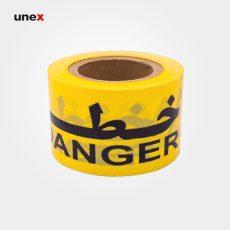 نوار خطر ، پلی اتیلن ، نوار خطر ، رنگ زرد و قرمز ، ۸ سانتی متری