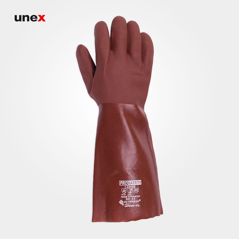 دستکش ضد اسید اکتی فرش – ACTIFRESH ، پروسیفتی – PROSAFETY ، دستکش مقاوم شیمیایی ، رنگ قهوه ای