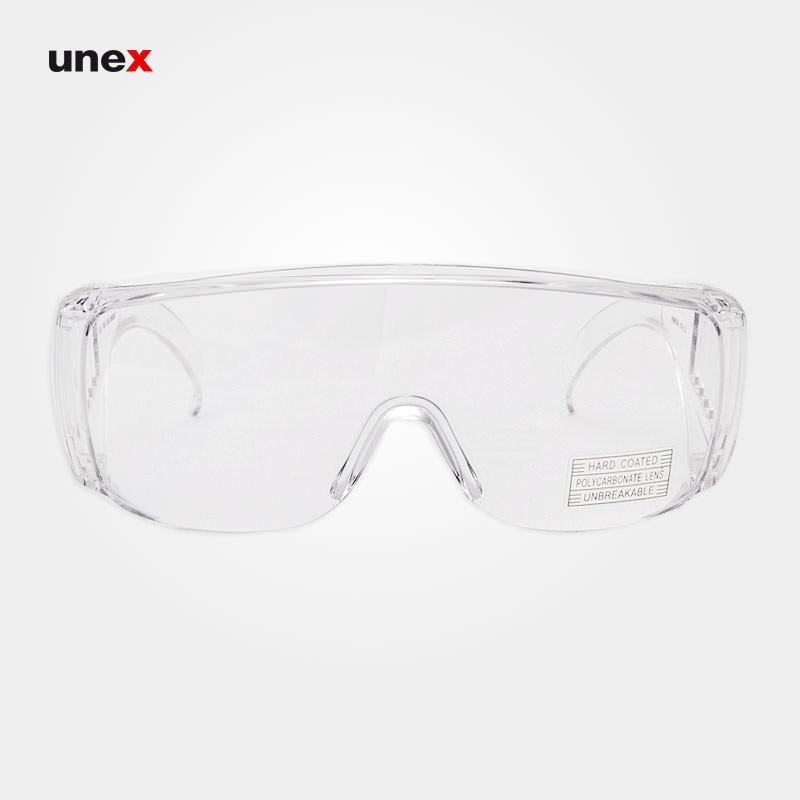 عینک رو عینکی ، پی ششصدو شصت - P660 SE2160 ،  پن تایوان - PAN TAIWAN ، عینک رو عینکی ، رنگ سفید ، ساخت تایوان
