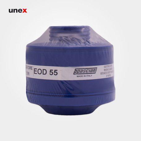 فیلتر آرام کننده سیستم های هوا رسان ایی او دی پنجاه و پنج - EOD55، اسپاسیانی - SPASCIANI، فیلترها، آبی