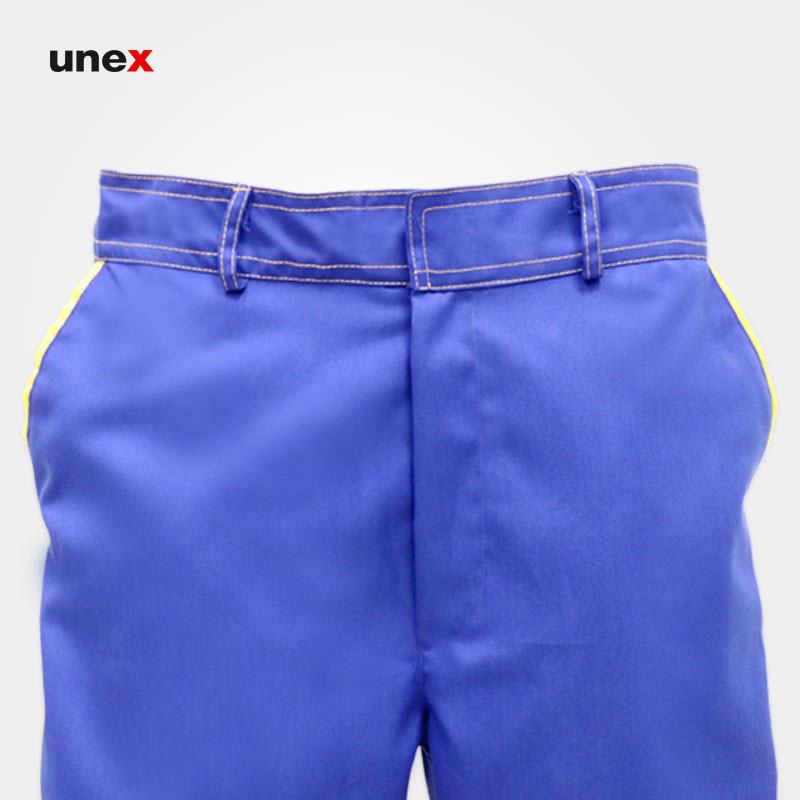 لباس کار یونکس Unex آبی, لباس کار دکمه ترک چهار پارچه