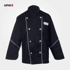 لباس یونکس رستورانی سرآشپزی مشکی