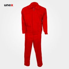 لباس کار یونکس مهندسی
