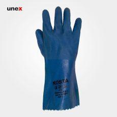 دستکش ضد حلال KOSTA 4121 آبی