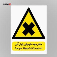 """علائم ایمنی هشدار دهنده """"خطر مواد شیمیایی زیان آور"""" شبرنگ، ۴۰*۵۰سانتی متر، ابزار ایمنی شهپر، علائم، زرد، ساخت ایران"""