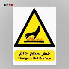 علائم هشدار دهنده کاغذی خطر سطح داغ شبرنگ ۵۰*۴۰