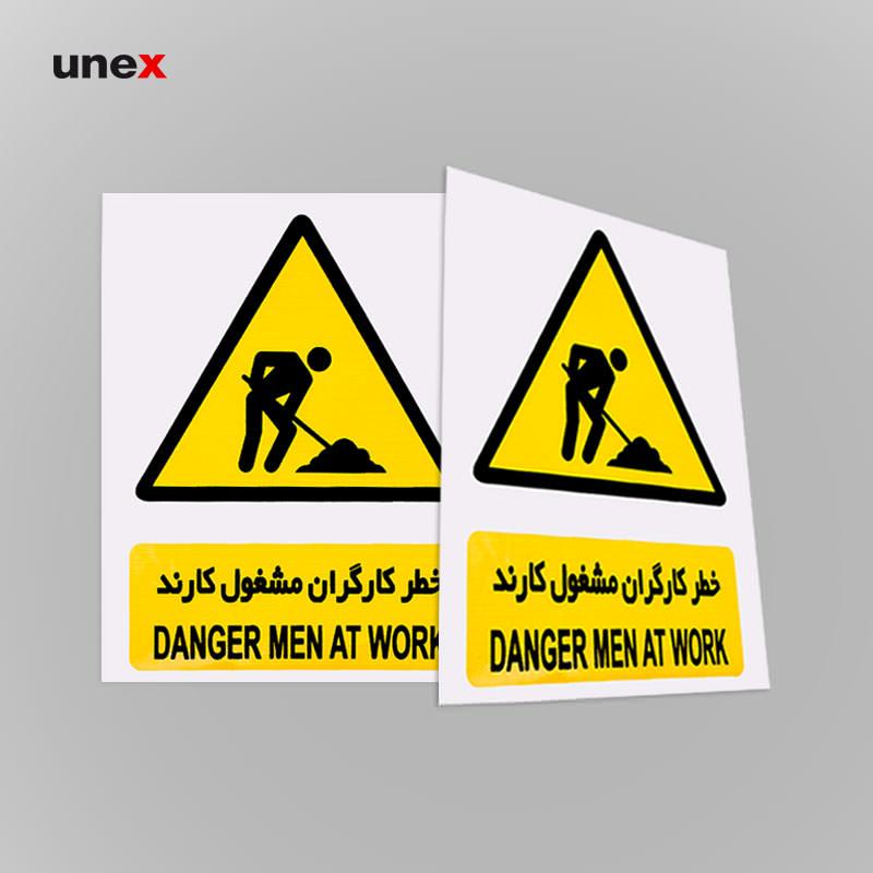 """علائم ایمنی هشدار دهنده """"خطر کارگران مشغول کارند""""، ۳۰*۲۵سانتی متر، ابزار ایمنی شهپر، علائم، زرد، ساخت ایران"""