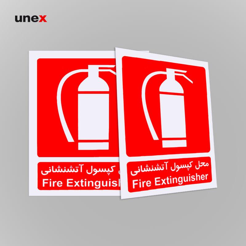 "علائم ایمنی آتش ""محل کپسول آتش نشانی""شبرنگ، ۳۰*۲۵سانتی متر، ابزار ایمنی شهپر، علائم، قرمز، ساخت ایران"