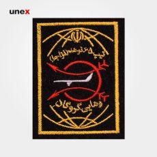 آرم سینه رهایی گروگان تیپ ۶۵ نوهد، ابزار ایمنی شهپر، آرم، ایرانی