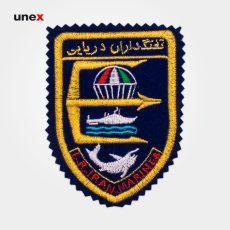 آرم سینه تفنگداران دریایی، ابزار ایمنی شهپر، آرم، ایرانی