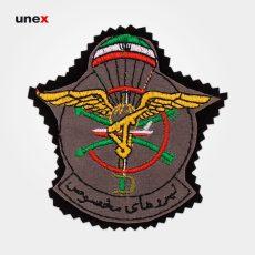 آرم بازو نیروی مخصوص سپاه پاسداران انقلاب اسلامی، ابزار ایمنی شهپر، آرم، ایرانی