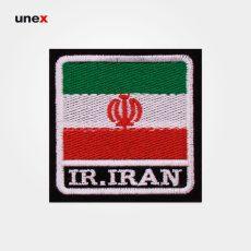 آرم بازو پرچم جمهوری اسلامی ایران، ابزار ایمنی شهپر، آرم، ایرانی