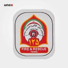 آرم بازو سازمان آتش نشانی و خدمات ایمنی، ابزار ایمنی شهپر، آرم، ایرانی