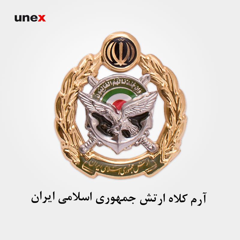 آرم کلاه فلزی ارتش جمهوری اسلامی ایران، ابزار ایمنی شهپر، آرم، ایرانی