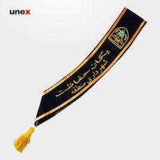 حمایل یگان حفاظت شهرداری تهران، ابزار ایمنی شهپر، حمایل، سرمه ای، ایرانی