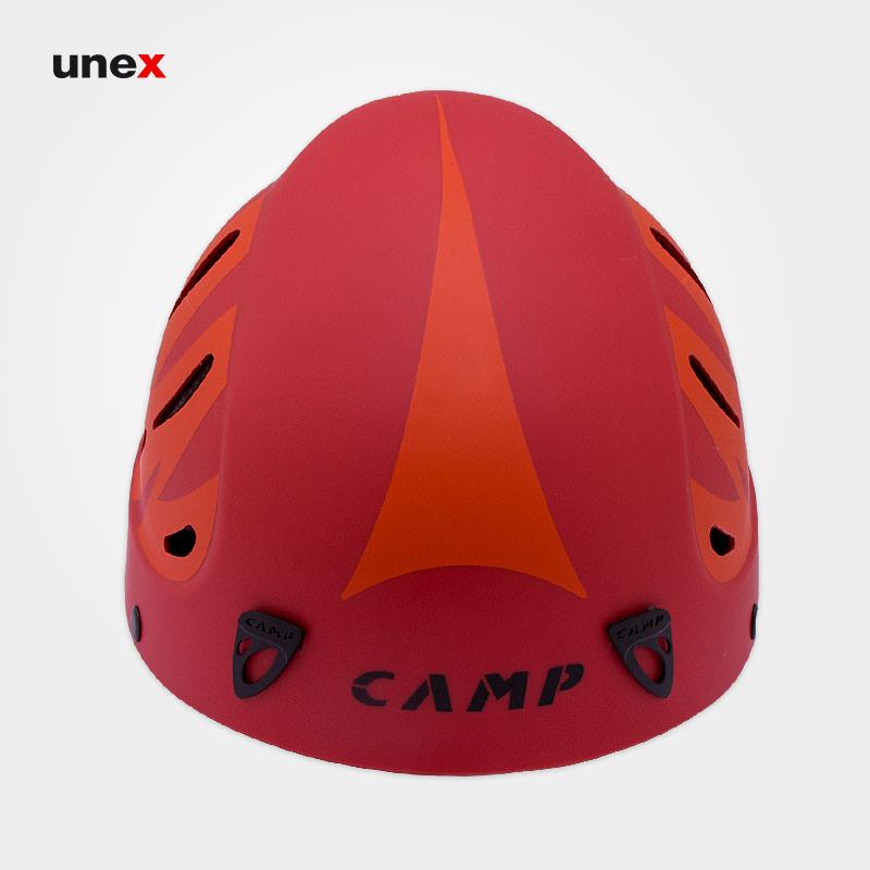 کلاه ایمنی کار در ارتفاع، آرمور - ARMOUR، کمپ - CAMP، کلاه ایمنی کار در ارتفاع، قرمز، چینی
