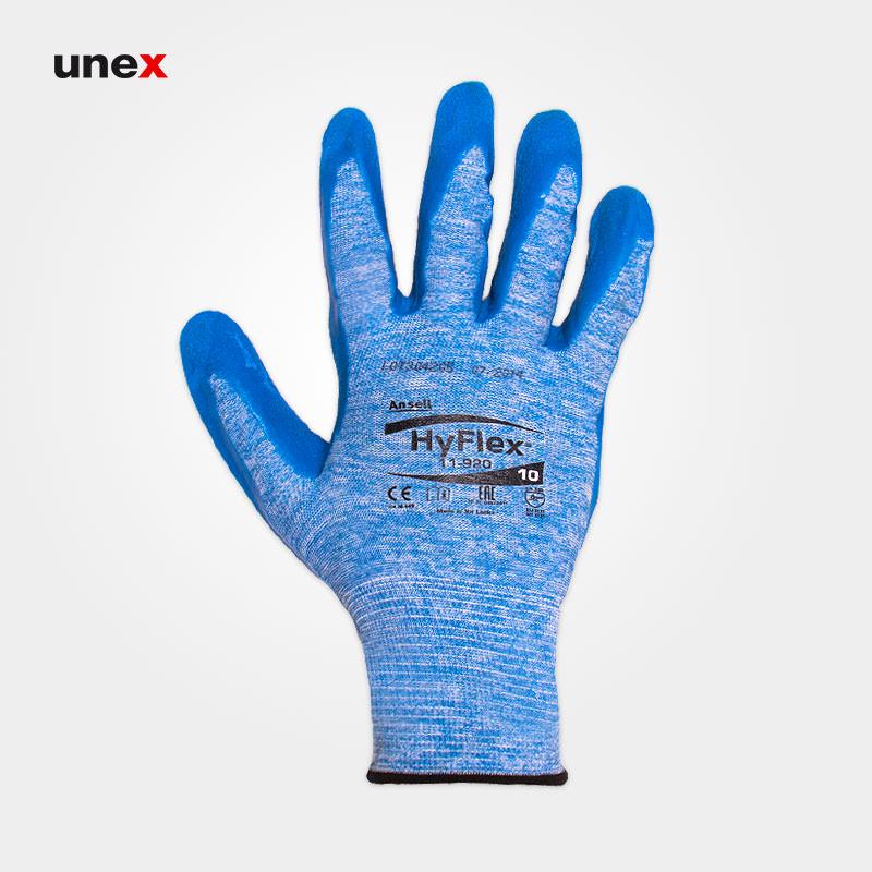 دستکش ۹۲۰-۱۱ های فلکس – HYFLEX، انسل – ANSELL، دستکش نیتریلی، آبی، سایز ۹ و ۱۰
