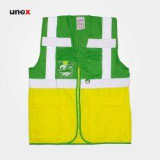 جلیقه ترافیکی ولتکس سبز زرد