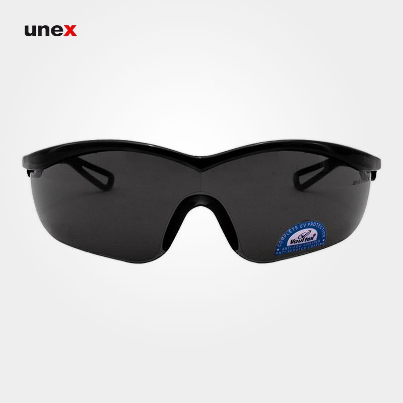 عینک ایمنی UD131، ولتکس - VAULTEX، عینک فریم دار، لنز مشکی و سفید، ایرانی