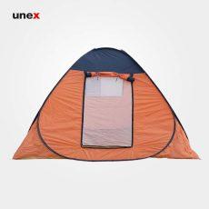 چادر مسافرتیهلال فنری نارنجی