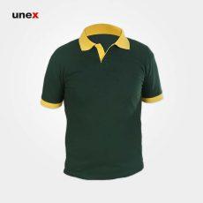 تی شرت یونکس دورنگ سبز زرد