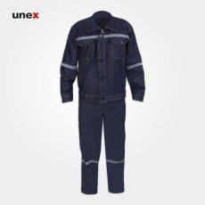 لباس کار یونکس شبرنگ دار جین آبی