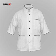 لباس یونکس رستورانی سفید با نوار مشکی