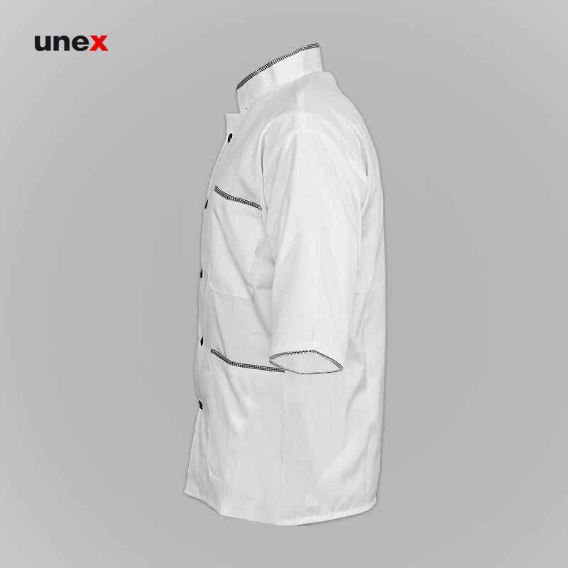 لباس کار رستورانی با نوار مشکی سفید